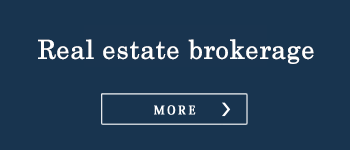 Property leasing