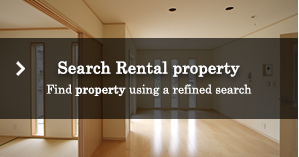 Search leasehold properties