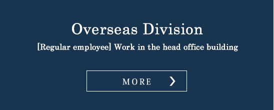 Overseas Division