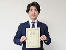 ピタットハウス接客コンテスト2016チャンピオン 井戸勇介
