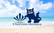 イーホライズン沖縄