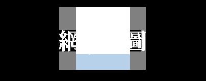 ★サイトマップ