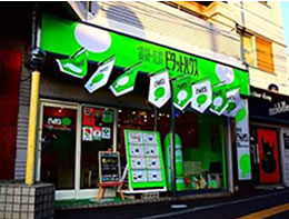 PITAT HOUSE白石店